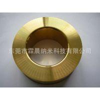 供应东莞最优质模具配件镀钛厂家,模具配件PVD镀钛处理