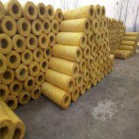 安国市 耐高温管道保温硅酸铝管 大量现货/加盟销售