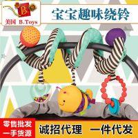 比乐B.Toys推车绕铃玩具 新生儿床绕毛绒床铃床挂车挂宝宝摇铃0-1
