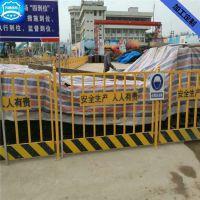 安平厂家定制基坑安全防护围栏 1.2*2米 黄黑施工圈地防护网