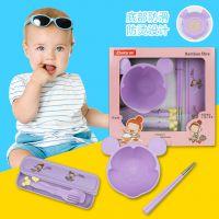 儿童餐具碗防滑防烫五件套专利宝宝小孩辅食碗筷便携出游餐具套装
