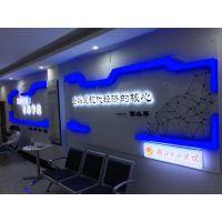 黄陂企业文化墙设计,企业文化墙定制,企业文化墙制作