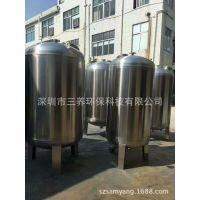 不锈钢水箱/水塔厂家304不锈钢水塔水箱卫无菌水箱超纯水水箱316