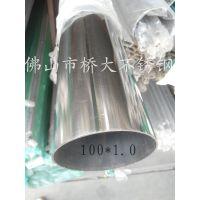 201 316L 304卫生级不锈钢无缝管精密精轧管内外光亮管 佛山桥大