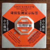 二代SHOCKOKEE 可快递防震标签 货品冲击显示器 物流监控感应标签