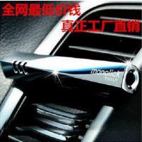 汽车香水 车载出风口香膏 汽车风口香水 魔棒香膏 汽车用品厂家