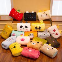 长筒简易手暖卡通手捂抱枕手暖毛绒玩具活动礼品可定制LOGO坐垫