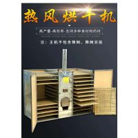 逸村机械食用菌烘干机香菇烘干机价格多少钱一辆