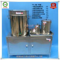 太和牌 三级过滤器TH-2型 石油专用不锈钢润滑油二级过滤油壶/油桶/漏斗套装