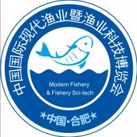 2019第三届中国国际现代渔业暨渔业科技博览会