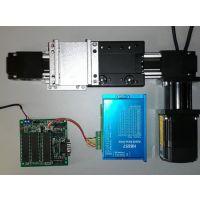 电脑控制单轴数控直线运动导轨机械手臂滑台开发学习控制套件