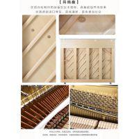 上海哪家钢琴专卖店好上海星海钢琴专卖店地址上海华韵琴行厂家 新闻星海钢琴