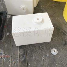【厂家直销】农业机械水箱 小型植保喷雾药箱
