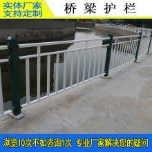 大桥隔离护栏 海口河道防撞钢护栏 海南港口防护围栏 不锈钢隔离栅图片