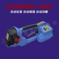 保胤T-200电动打包机 手持式电动打包机 红砖打包机
