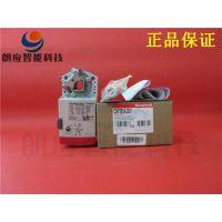 正品Honeywell霍尼韦尔CN7505A2001 24v模拟量电动风门风阀执行器