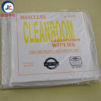 供应批发WIP-3330吸水纸擦拭纸,MAXCLEAN3330无尘纸