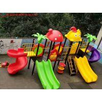 2019湖南厂家新款幼儿园滑梯室外儿童小区商场滑滑梯组合大型户外游乐设备