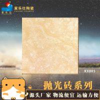 金刚石地砖 客厅背景墙防滑地板砖800x800 沙漠峡谷熔岩 KX805