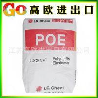 进口弹性体 透明增韧POE/韩国LG化学/LC670