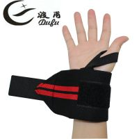 专业绷 训练 举重绑带健身健美手套护腕运动护具轮滑羽毛球足球
