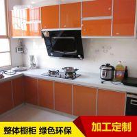 佛山厂家专业定制橱柜门 优质厨房吊柜门晶钢门 整体橱柜定制