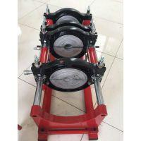 厂家直销河南液压半自动pe250塑料管道焊接机 包邮