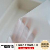 专业定制加工服装、汽车座椅、家具打孔薄膜,自动裁床打孔薄膜纸