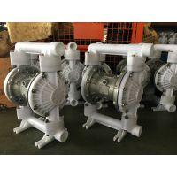 QBY-65型工程塑料气动隔膜泵 上海喷漆泵