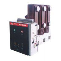 ZN63A(VBM7)-12系列户内侧装式高压真空断路器