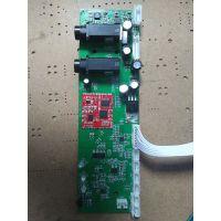 WIFI智能音箱 DSP音效处理 无线U段K歌音箱方案开发