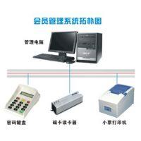 云南宇卡科技定制连锁店会员管理软件