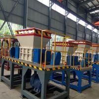 编织袋撕碎机工业用撕碎机效率高