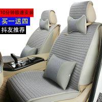 卡通汽车坐垫宝骏510女长安CS35 75奔奔mini四季通用全包专用座套