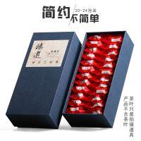 简易茶叶包装盒茶化石碎银子通用礼品盒大红袍滇红茶10小罐可定制