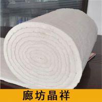 厂家供应 耐火纤维棉保温板 耐高温硅酸铝毡