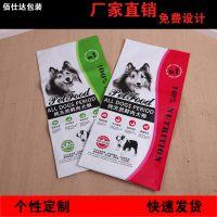 佰仕达厂家现货彩印塑料编织袋批发免费设计猫粮狗粮塑料包装袋