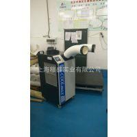 工业移动空调MS-75节能空调 移动式空调机 工业冷气机 永备
