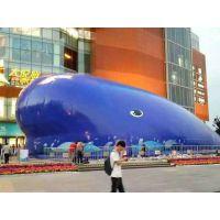 气模鲸鱼岛乐园出租 蓝蓝大蓝鲸娱乐租赁