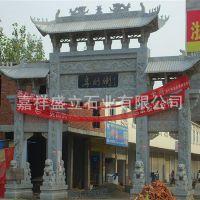 厂家出售乡村公路石雕牌楼 城市路口建设石材门楼 青石牌坊直销