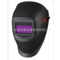 3M 10V电焊面罩 自动变光调节 焊接面罩 济南3M厂家