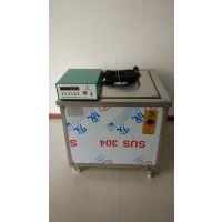 单槽超声波清洗机JB-1030SF