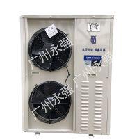广州制冷设备生产厂家 广州永强艾默生谷轮压缩机机组厂家直销