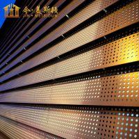 广东广州 今.美斯顿厂家定制 装饰连锁店外墙镂空铝单板 雕刻铝板材 2.0mm铝合金材料