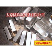 DT4C电磁纯铁原料可加工