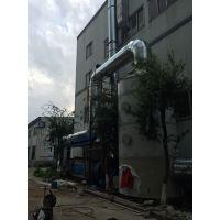 柳州祥风系列废气处理设备及废气处理工程