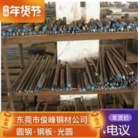 广东140CrV1圆钢 105Cr5轴承钢