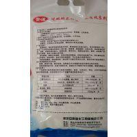 底质改良剂厂家-潍坊安而信化工用品厂-蚌埠底质改良剂