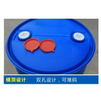 9.5KG单环200L塑料桶化工桶生物科技包装耐压抗腐蚀