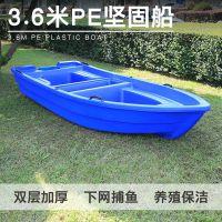 龙虾养殖3米渔船 鱼塘养殖捕鱼专用渔船批发